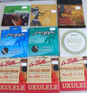 Струны для укулеле и для скрипки