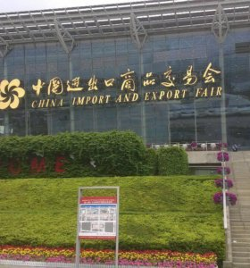 Бизнес туры в Китай