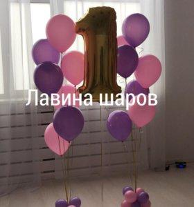 Воздушные шары .