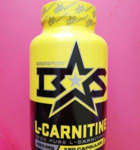 Л-карнитин 120 💊 и подарок🎁