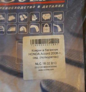 HONDA ACCORD 8 коврик багажника