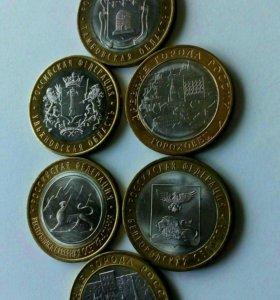Монеты Биметаллические