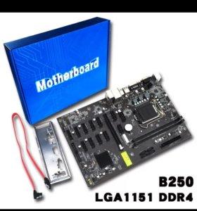 B2500 LGA 1151 DDR4
