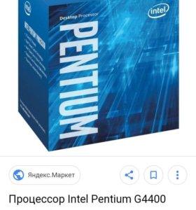 Процессор intel pentium soc 1151