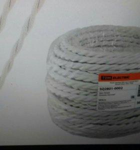 ретро-кабель белый витой 2*1,5 гост новый