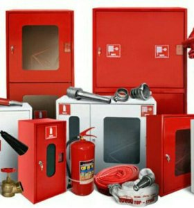 Продажа противопожарного оборудования