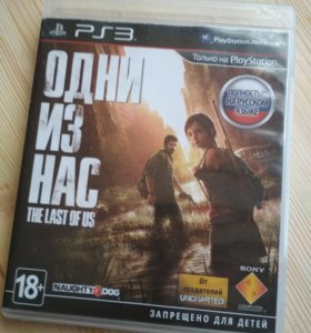Диск для PS 3