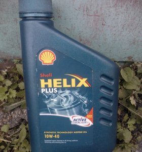 Shell Helix Plus Active 10W40 полусинтетика 1л.