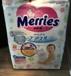 Merries M