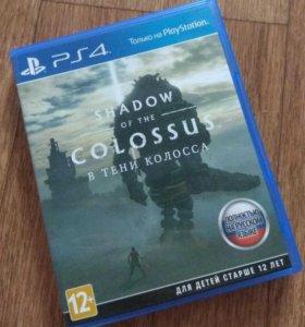 Shadow of the Colossus В тени колосса PS4