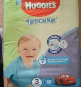 Huggies 3 для мальчиков