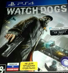 WATCHH DOGS