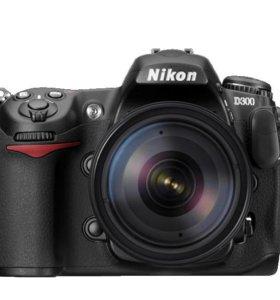 Nikon D300 (комплект)
