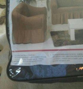 Чехлы на два дивана и два кресла