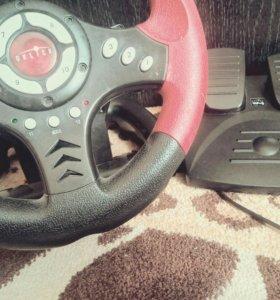 Руль и педали (игровые) для компьютера
