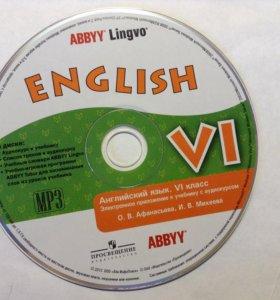 Диски на английском