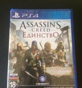 Assassin's CREED Единство