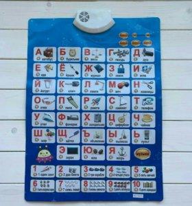 Развивающий музыкальный плакат алфавит и цифры