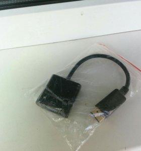 DisplayPort-VGA переходник