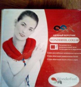 Лечебный воротник Wonderfeel collar новый