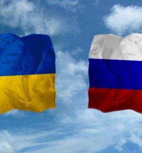 Доставка грузов Москва Киев