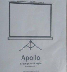 Экран проекционный Apollo-T
