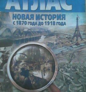 Атлас новая история с 1870 до 1918 года