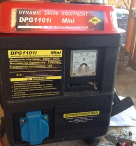Генератор электрический с двух тактным бензиновым