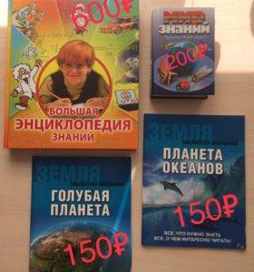 Книги/журналы про природу/животных