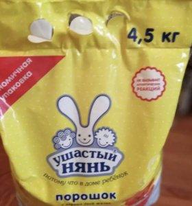 3 пакета по 4,5 кг Стиральный порошок Ушастый нянь