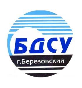 Диспетчер  г. Березовский
