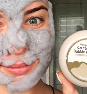 Маска для лица Carbonated bubble clay mask