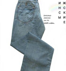 EMPORIO ARMANI джинсы мужские