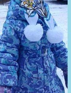 Пальто зимнее,теплое 104-116Рост
