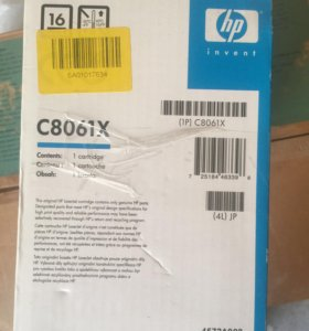 Картридж HP 61X (C8061X) old новый