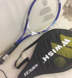 Теннисная ракетка 2шт