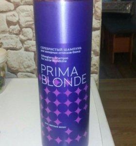 Шампунь PRIMA BLONDE для светлых волос