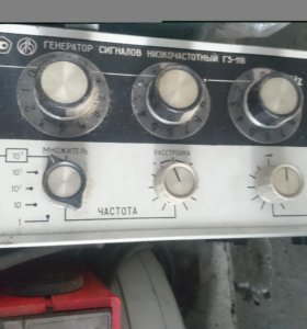 Генератор сигналов низкочастотный Г3-118
