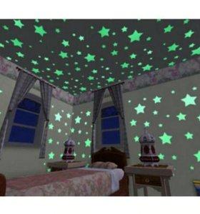 Светящиеся звёзды