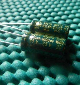 Конденсаторы 1000 мкФ 25 В набор 20шт