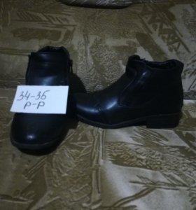 Обувь для девочки бесплатно