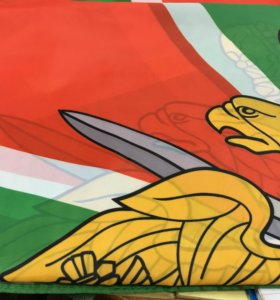 Флаг Пограничных войск, 90*135
