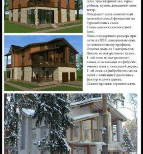 Архитектор, проектирование, дизайн
