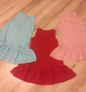 Три новых платья