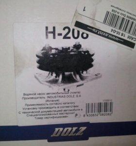 Dolz H208 насос водяной