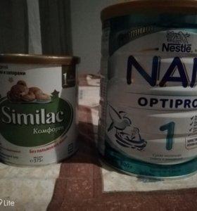 НАН и Семилак