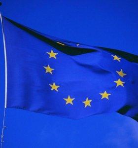Евросоюз гражданство