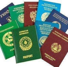 Консультации по линии миграционной службы