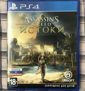 Assassins creed: истоки