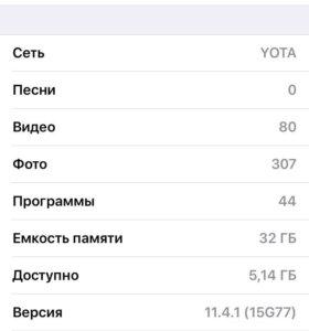 iPhone 6 на 32 Гбайт  - торг